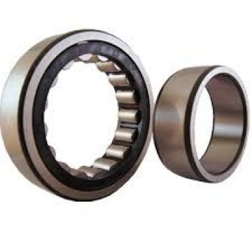 100 mm x 150 mm x 24 mm  NSK NUP1020 cylindrical roller bearings